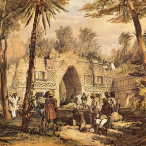 Gateway at Labnah