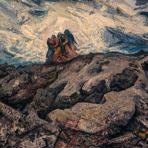 David Alfaro Siqueiros, Pedregal con figuras / Rocks with Figures, 1947