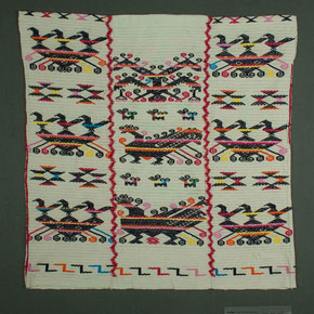 Weaving Diversity: Textiles from Oaxaca